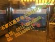 新疆电厂专用安全检修围栏//不锈钢安全围挡价格1.2m高围栏围挡图片