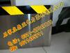 浙江温州批发不锈钢挡鼠板-食品厂优质挡鼠板价格-挡鼠板标准高度