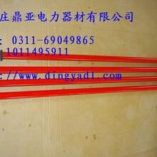朔州批发电工高压拉闸杆报价--35kv接口式令克棒报价--进口令克棒销售