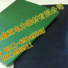 揭阳绝缘橡胶垫厂家报价-35kv红色绝缘胶垫厚度