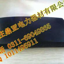 电厂专用绝缘胶板标准规格--莆田10kv黑色绝缘胶垫批发