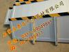 崇左批发铝合金挡鼠板---粮仓挡鼠板++优质防鼠挡板厂家