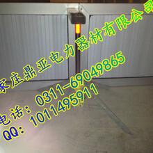 阜阳厂家生产电力防鼠板++不锈钢安全挡鼠板--铝合金挡鼠板价格