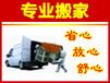 杭州搬家公司好消息與您分享專業搬家公司