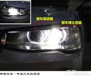 深圳锋程专业BMW车灯升级南山宝马X4\X3远光位升级海拉五透镜图片