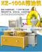 旭众旭众油菜籽榨油机贵港花生榨油机的安装方法贵港榨花生油的机器