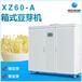 柳州全自动豆芽机厂家,柳州节能高产豆芽机设备,柳州多功能豆芽机价格