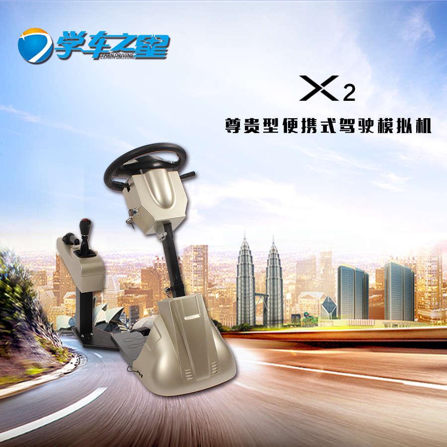 九江汽车驾驶模拟器驾吧多元化经营,轻松致富