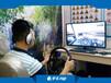 發家致富項目小本代理駕駛模擬器
