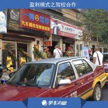 广元加盟模拟学车馆小本投入生意好图片