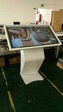 中润恒基生产销售43寸触摸广告机43寸触摸一体机43寸触控一体机图片