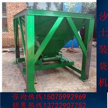 广西沙土装袋机沙子灌装机厂家颗粒装袋机价格图片