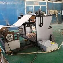 1800型气涨轴分切机全自动熔喷布分切收卷机无纺布切条机图片图片