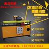 铁棒除锈抛光机新型天然气管道除锈机钢管抛光机