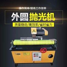 兩組除塵外圓拋光機報價全自動拋光機多功能鋼管除銹機