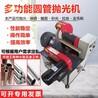 不锈钢管抛光机环保除尘外圆抛光机管道除锈机