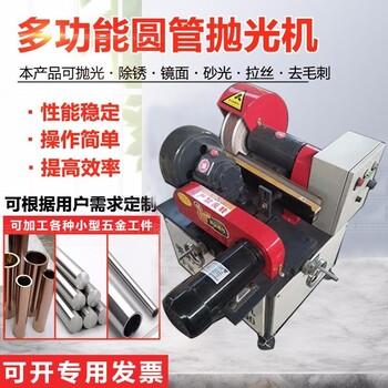 竹子抛光机全自动外圆抛光拉丝机平面打磨机弯管拉丝机