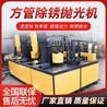全自动外圆抛光机新型圆管除锈抛光机槽钢带钢拉丝机