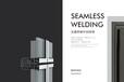 十年專業門窗系統畫冊設計印刷機構