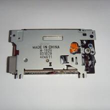 愛普生M-192G打印機M-192打印機手持票據打印機圖片
