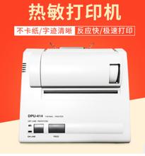 SEIKO精工全新原裝DPU-414-50B-E打印機NCR航警接收打印機環境監測設備數據打印圖片