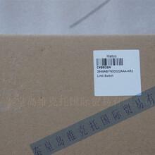 D765-1603-4伺服阀MOOG