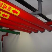 宝山区专业上门维修消防水管漏水外墙水管安装维修消防栓阀门修换