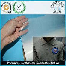 豪特美生产热转印,植绒,烫画热熔胶膜厂家图片