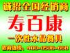 郑州开封一次性餐具四川成都一次性水晶餐具市场