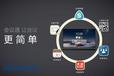 广州海珠区希沃智能交互平板会议设备会议通哪里有卖。找海洋办公!!