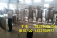 酸奶生产设备_小型酸奶生产设备(于龙)