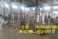 酸奶生产设备自动化酸奶生产线酸奶饮料生产线小型酸奶