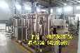 供应小型酸奶发酵罐不锈钢液体生物发酵罐全自动发酵设备