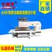 廠家供應65針多針機服裝打攬多針車YUJIAN工業特種縫紉機