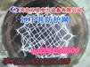 污水井防坠网质量#清晰可见#污水井防坠网防腐蚀工艺R防护网