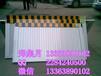 不绣钢挡鼠板(。・ω・。)河南食堂安装挡鼠板