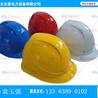 防寒棉安全帽能自由调节帽箍大小.接触头前额部的帽箍,要透气,吸汗.