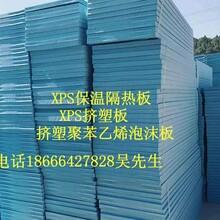 惠州聚苯板惠城区惠阳区博罗县龙门县XPS挤塑板图片