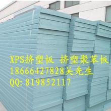 东莞南城区挤塑板价钱、东城区隔热挤塑板厂家、虎门XPS挤塑板图片