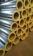 东莞岩棉管/东莞铝箔岩棉管/东莞管道保温材料图片