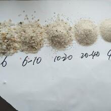 污水处理用普通石英砂滤料价格,石家庄石英砂滤料厂家直销图片