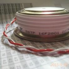 現貨供應晶閘管5STP16F2801現貨包郵2800V圖片