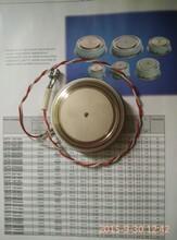可控硅型號大全KP03DY6500圖片