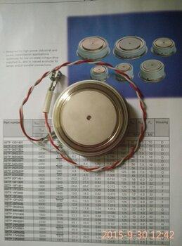 进口可控硅5STP16F2801