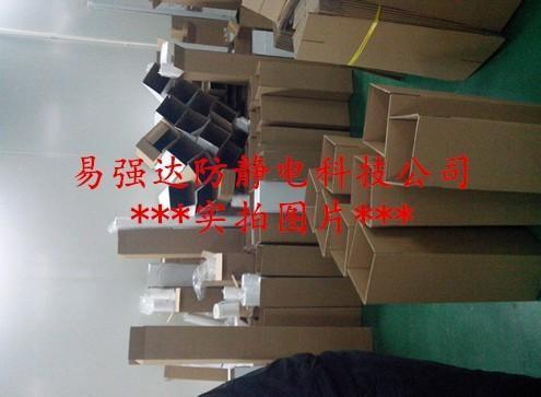 镇江市pp粘尘纸卷1500mm易强达品牌创新技术价格钜惠