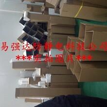 镇江市pp粘尘纸卷1500mm易强达品牌创新技术价格钜惠图片
