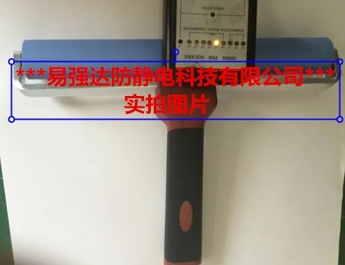 防静电粘尘滚轮10寸易强达品牌创新科技产品标准防静电指数7-8次方