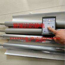 無硅油粘塵輥550mm易強達品牌研發程序涂布機加速以毛利率取勝圖片