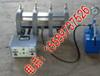DXBG,PXBG,XXBG胶带电热式修补器