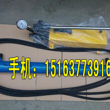 YJLQ-1型手动液压紧链器图片